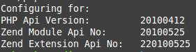 phpize output